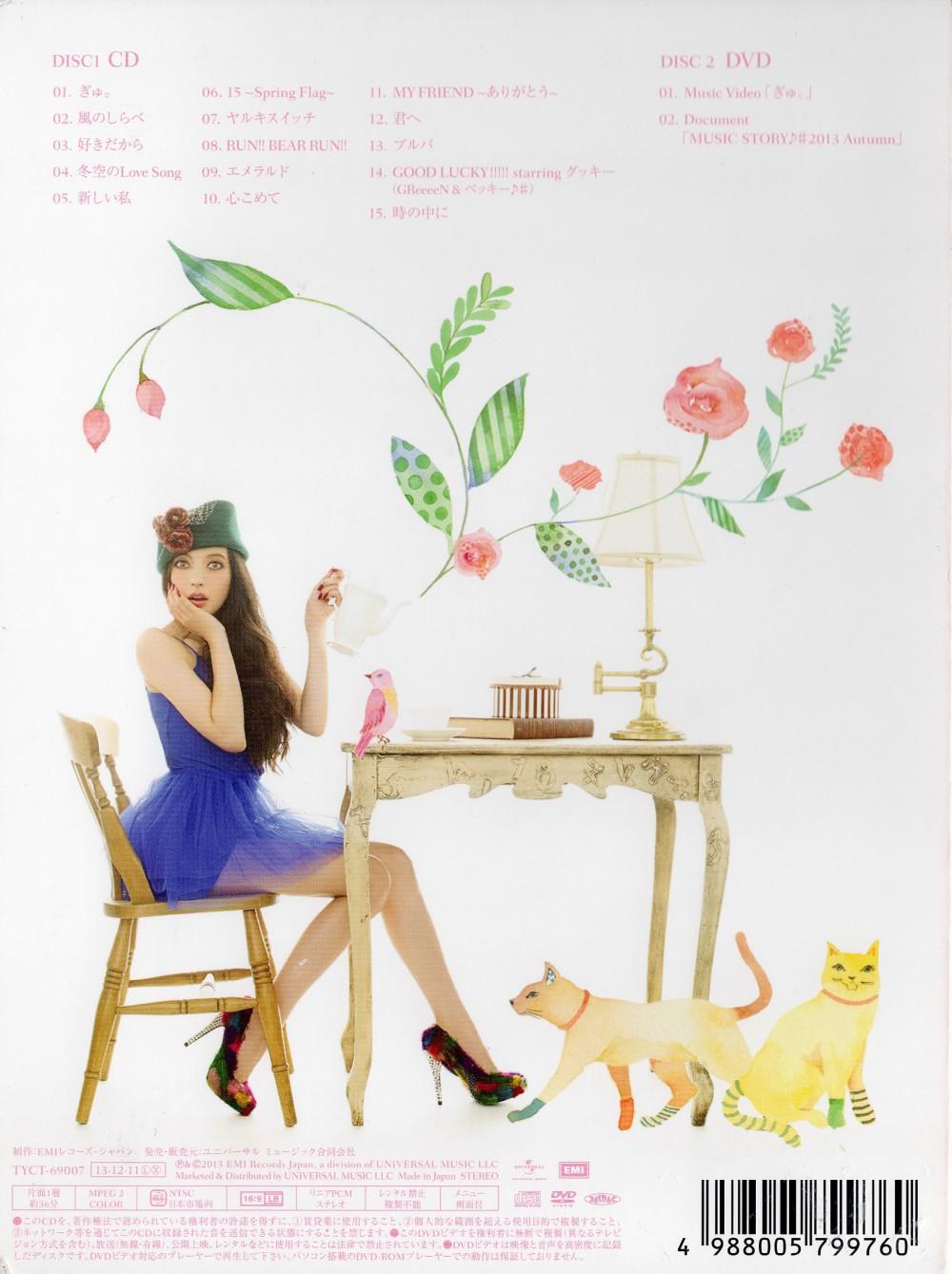 3SHINE! ~SINGLES & MORE~, special edition